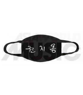 Masque G-Dragon (BIGBANG) - 권지용 (KWON JI YONG)