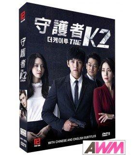 THE K2 (더 케이투) Coffret Drama Intégrale (4DVD) (Import)