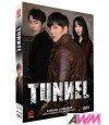 Tunnel (터널) Coffret Drama Intégrale (4DVD) (Import)