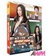 Angry Mom (앵그리 맘) Coffret Drama Intégrale (4DVD) (Import)