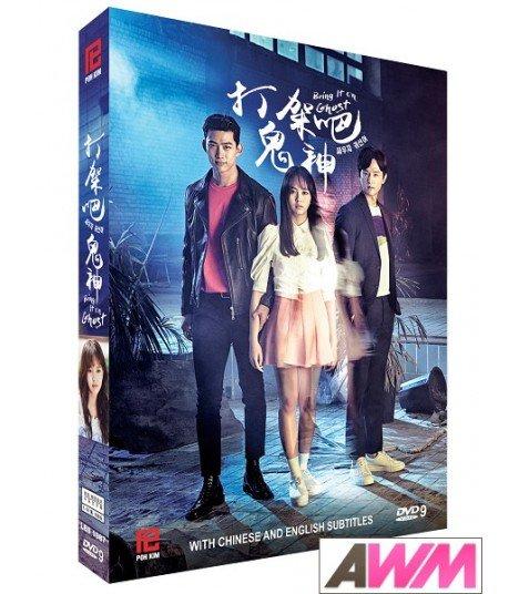 Bring It On, Ghost (싸우자 귀신아) Coffret Drama Intégrale (4DVD) (Import)
