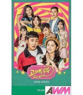 Go Back Couple (고백부부) Original Soundtrack OST (2CD) (édition coréenne)