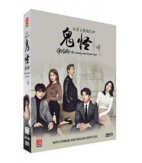 Goblin (도깨비) Coffret Drama Intégrale (5DVD) (Import)