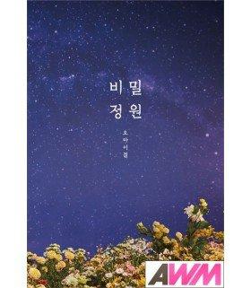 OH MY GIRL (오마이걸) Mini Album Vol. 5 - Secret Garden (édition coréenne)