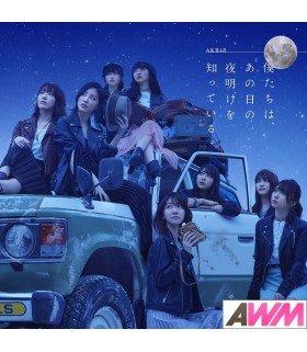AKB48 - Bokutachi wa, Anohi no Yoake wo Shitteiru (Type B / ALBUM) (édition japonaise)