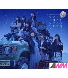 AKB48 - Bokutachi wa, Anohi no Yoake wo Shitteiru (Type A / ALBUM+DVD) (édition japonaise)