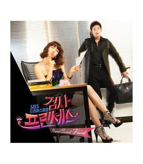 Prosecutor Princess OST (TV Drama)