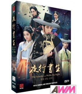 The Scholar Who Walks The Night (밤을 걷는 선비) Coffret Drama Intégrale (5DVD) (Import)