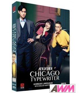 Chicago Typewriter (시카고 타자기) Coffret Drama Intégrale (4DVD) (Import)