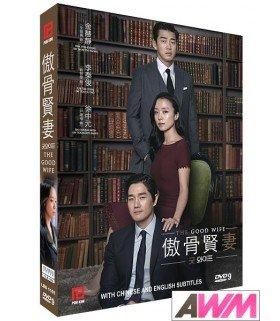 The Good Wife (굿 와이프) Coffret Drama Intégrale (4DVD) (Import)