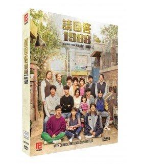 Reply 1988 (응답하라 1988) Coffret Drama Intégrale (4DVD) (Import)