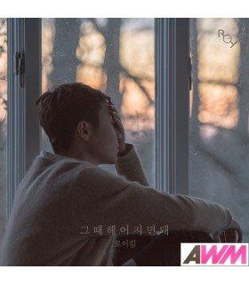 Roy Kim (로이킴) Single Album - Only Then (édition limitée coréenne)