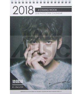 Ji Chang Wook - Calendrier de bureau 2018 / 2019 (Type B)