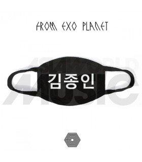 Masque EXO - 김종인 (KAI)