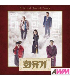 A Korean Odyssey (화유기) Original Soundtrack OST (édition coréenne)