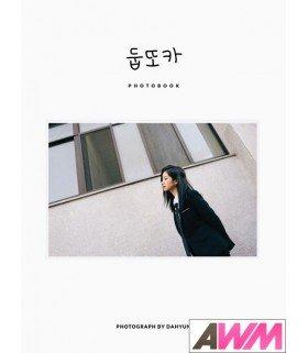TWICE (트와이스) DAHYUN PHOTOBOOK (PHOTOBOOK) (édition limitée coréenne)