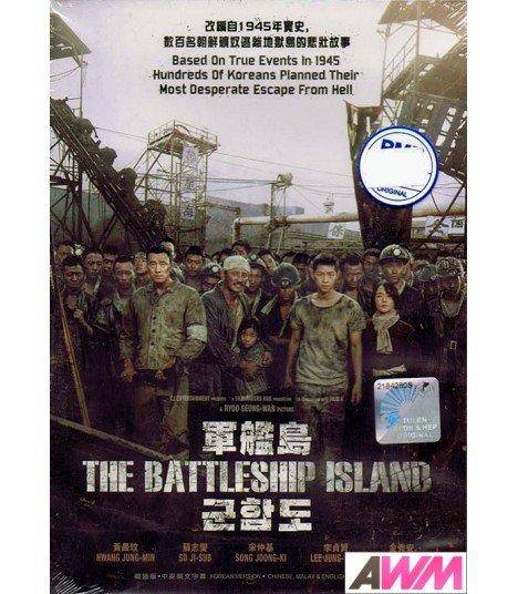 The Battleship Island (군함도) Movie 2017 (DVD) (édition import malaisie)