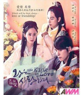 The King in Love (왕은 사랑한다) Coffret Drama Intégrale (6DVD) (Import)