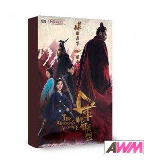 The Advisors Alliance (军师联盟) Coffret Drama Intégrale (9DVD) (Import)