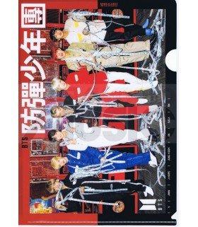 BTS - Porte-Document Double Cover 023