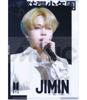 Jimin (BTS) - Porte-Document Double Cover 006