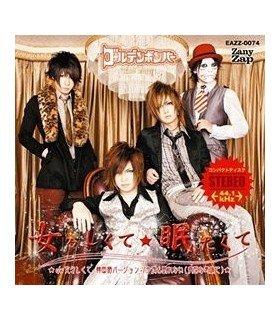 Golden Bomber - Memeshikute / Nemutakute (SINGLE A+DVD) (édition limitée japonaise)