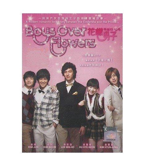 Boys Over Flowers - DRAMA SERIE TV