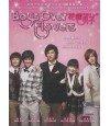 Boys Over Flowers - DVD DRAMA COREEN