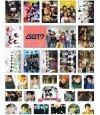 GOT7 - Set de stickers 011