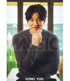 Poster L GONG YOO 015