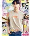 ASTA TV Style - Magazine sud-coréen (Vol. 121 / Août Septembre 2018) (Import)