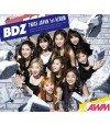 TWICE - Japan 1st Full Album - BDZ (Type B / ALBUM+DVD) (édition limitée japonaise)