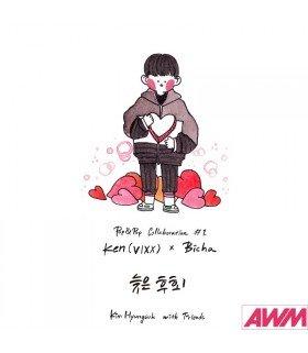 Ken (켄) Kim Hyung Suk With Friends Pop & Pop Collaboration 1 - Ken (VIXX) X Bicha (édition coréenne)