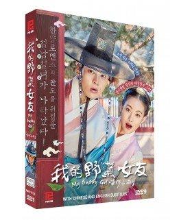 My Sassy Girl (엽기적인 그녀) Coffret Drama Intégrale (4DVD) (Import)