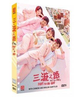 Fight For My Way (쌈, 마이웨이) Coffret Drama Intégrale (4DVD) (Import)