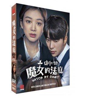 Witch At Court  (마녀의 법정) Coffret Drama Intégrale (4DVD) (Import)
