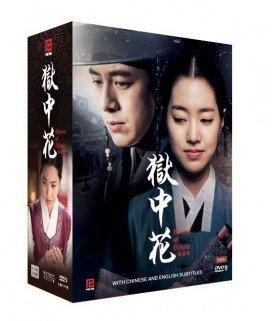 Flower of Prison (옥중화) Coffret Drama Intégrale (12DVD) (Import)