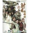 The Legend of the Condor Heroes (射鵰英雄傳) Coffret DVD Drama Taiwan (Import)