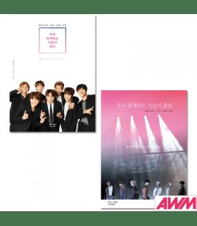BTS (방탄소년단) RISE OF BANGTAN - PHOTO FANGUIDE (Couverture aléatoire) (édition coréenne)