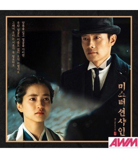 Mr. Sunshine (미스터 션샤인) Original Soundtrack (édition normale coréenne)