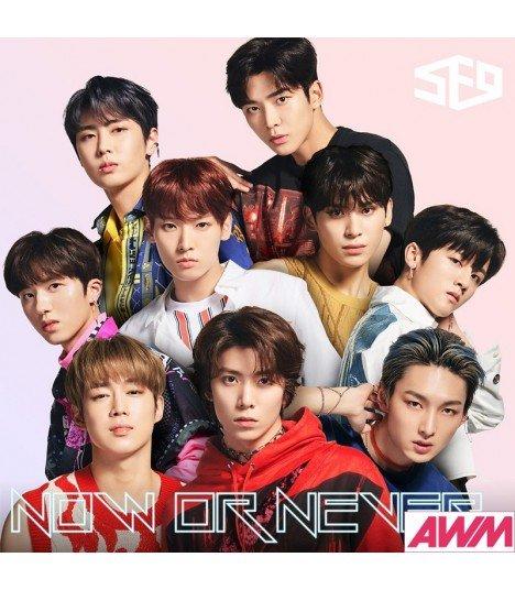 SF9 - Now or Never (Type B / SINGLE+CALENDRIER) (édition limitée japonaise)