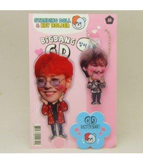 G-Dragon (BIGBANG) - Standing Doll & Porte-clé (Type C)