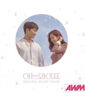 Familiar Wife (아는 와이프) Original Soundtrack (édition coréenne)