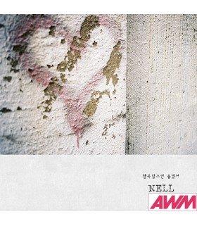 Nell (넬) EP Album Vol. 4 - 행복했으면 좋겠어 (édition coréenne)