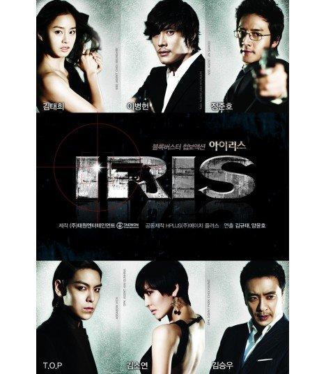 Iris - DVD DRAMA COREEN