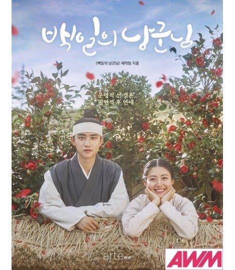 100 Days My Prince (백일의 낭군님) Photo Essay (PHOTOBOOK) (édition coréenne)