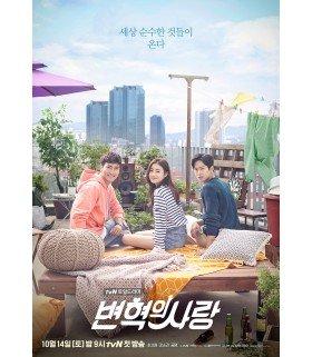 Revolutionary Love (변혁의 사랑) Coffret Drama Intégrale (5DVD) (Import)