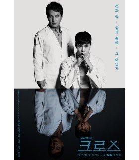 CROSS (크로스 ) Coffret Drama Intégrale (4DVD) (Import)