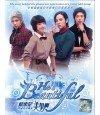 You're Beautiful (He's Beautiful) - DVD DRAMA COREEN
