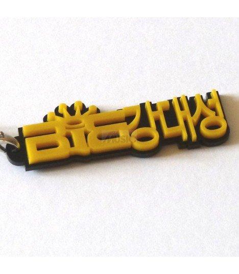 Strap avec lettrage en 3D Big Bang Dae Sung